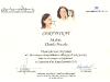 Certyfikat - Kurs Artykulacji; Okluzja